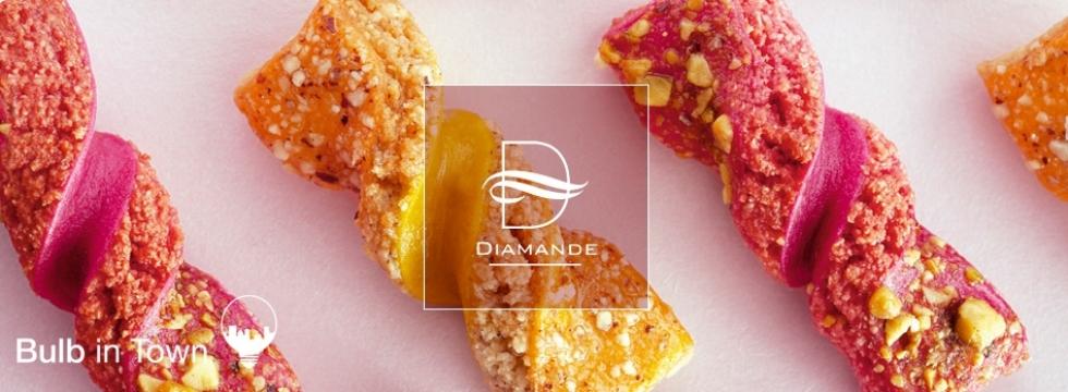 Semaine culinaire : Découvrez les pâtisseries orientales Diamande par Bulb in Town !