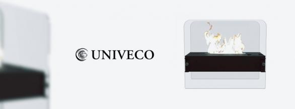 Réchauffez votre intérieur avec la cheminée Citys d'Univeco